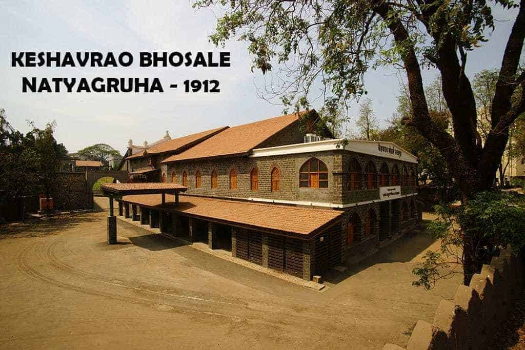 Keshavrao Bhosale Natyagruha – World Heritage Project